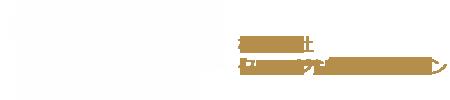 福島|カーラッピング|株式会社クロージング・ジャパン
